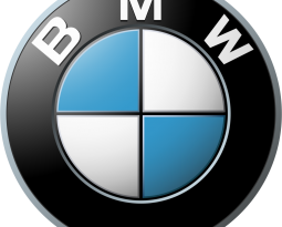 Welcome to the new look one stop one stop one stop motorist centre now work directly with bmws digital service record solutioingenieria Gallery